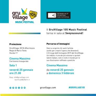 gru village 105 music festival