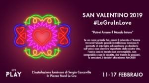le-gru-in-love-327
