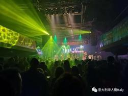 MANDORLA MSUIC FESTIVAL 2