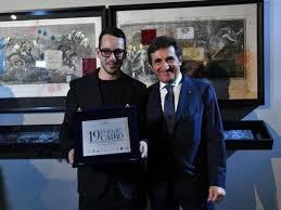premio cairo 2018