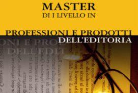 logo_master-300x204