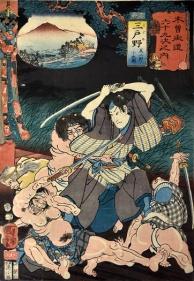 Utagawa Kuniyoshi, Mitono, xilografia policroma in formato oban, 36x25 cm, della serie Le 69 stazioni sulla strada del Kisokaido, firmata Ichi